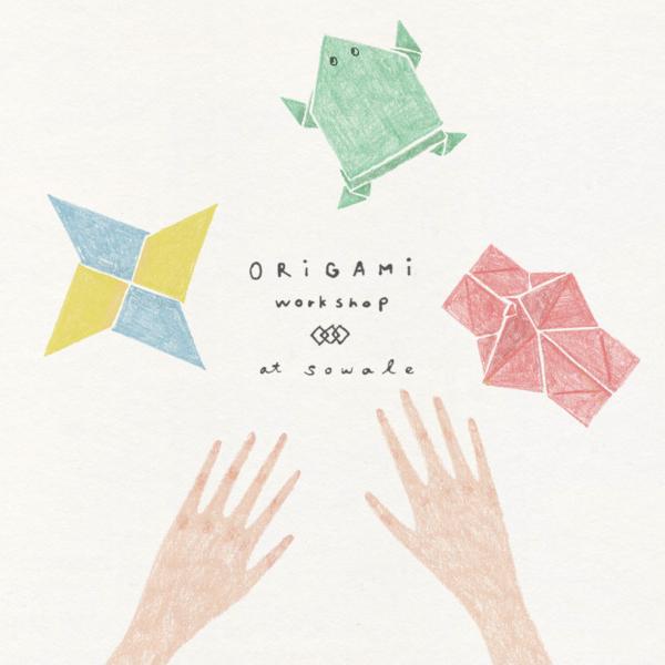 Contact us at Origami-Instructions.com | 600x600